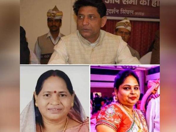 पूर्व मंत्री नारायण सिंह और उनकी बेटी पत्नी।