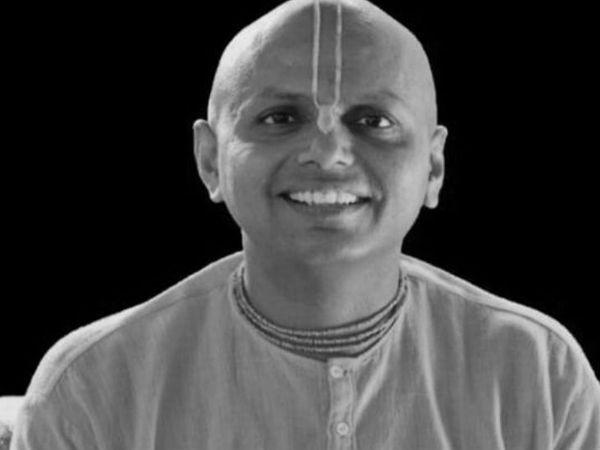 गौर गोपाल दास, अंतरराष्ट्रीय जीवन गुरु - Dainik Bhaskar