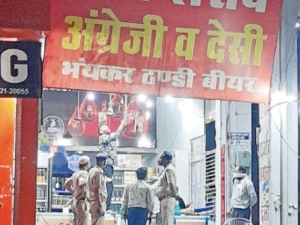 शराब की दुकान को 7 बजकर 50 मिनट बंद करवाते पुलिस कर्मी। - Dainik Bhaskar
