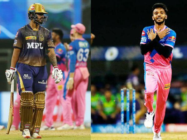 नीतीश राणा 22 रन बनाकर आउट हुए। चेतन सकारिया ने उन्हें कप्तान संजू सैमसन के हाथों कैच कराया।