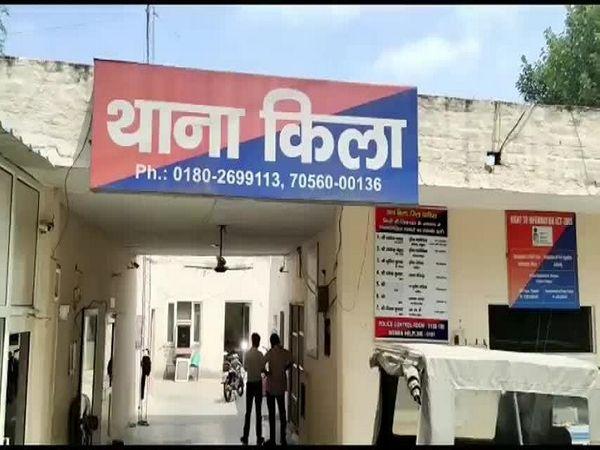पत्नी की शिकायत पर किला थाना पुलिस ने पति के खिलाफ केस दर्ज किया है। - Dainik Bhaskar