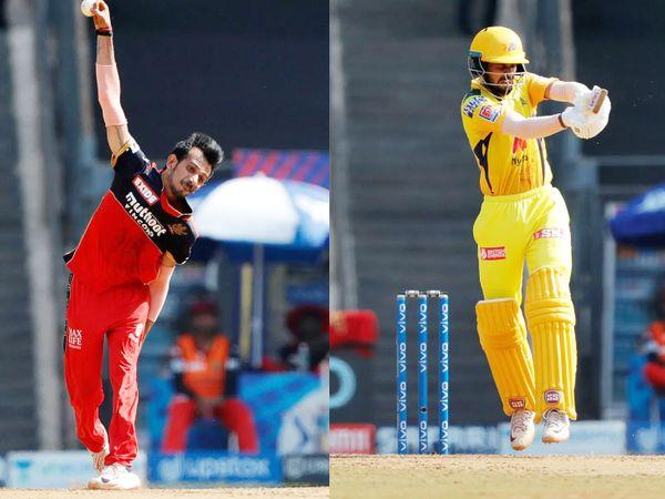 युजवेंद्र चहल ने CSK के ओपनर ऋतुराज गायकवाड़ को पवेलियन भेजा। ऋतुराज ने 25 बॉल पर 33 रन बनाए।