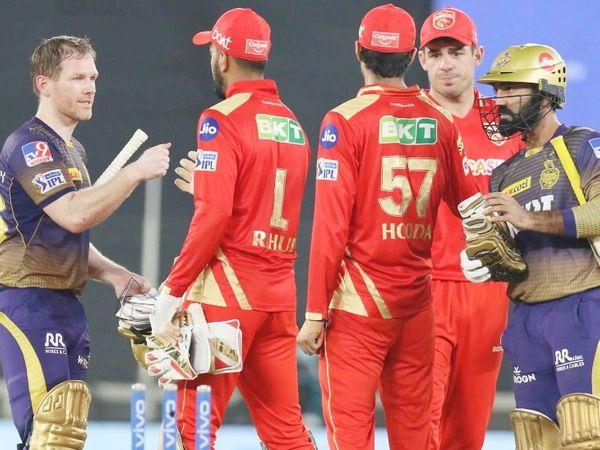 आखिर में मोर्गन 47 और दिनेश कार्तिक 12 रन बनाकर नाबाद रहे और टीम को मैच जिताया।
