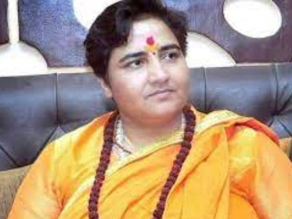 सांसद प्रज्ञा ठाकुर - Dainik Bhaskar