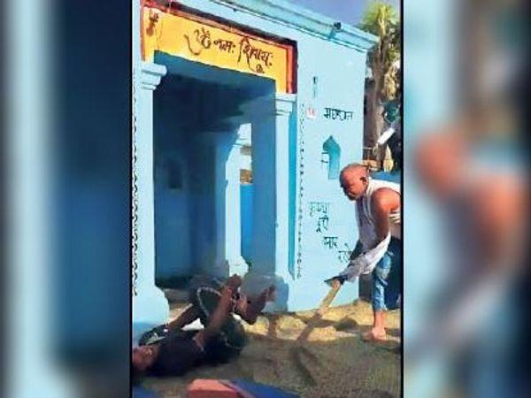 युवक का हाथ पैर बांधकर पीटते। - Dainik Bhaskar