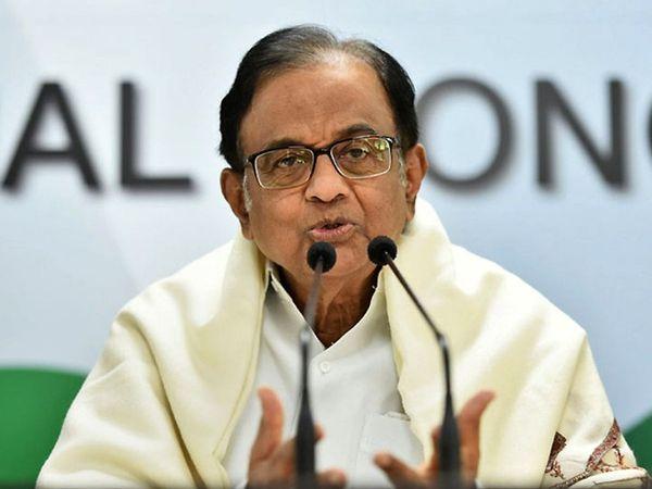 कांग्रेस नेता पी. चिदंबरम - Dainik Bhaskar