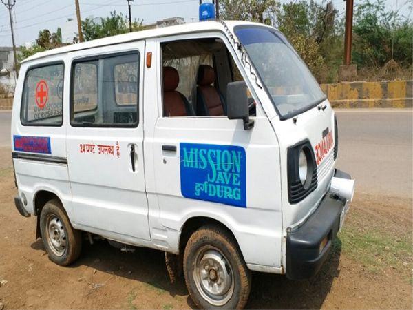 दुर्ग-भिलाई में कोरोना रोगियों के लिए मुफ्त में एकर्न्स की सेवा मिशन सेव दुर्ग के माध्यम से की जा रही है।