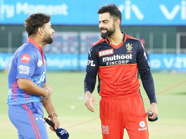 बतौर कप्तान IPL में ऋषभ पंत और विराट कोहली पहली बार आमने-सामने थे। टॉस के दौरान दोनों हंसी-मजाक करते भी दिखे।