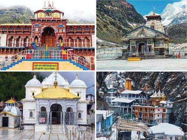 केदारनाथ मंदिर के कपाट श्रद्धालुओं के लिए 17 मई को जबकि बद्रीनाथ धाम के कपाट 18 मई को खुलने थे। - Dainik Bhaskar