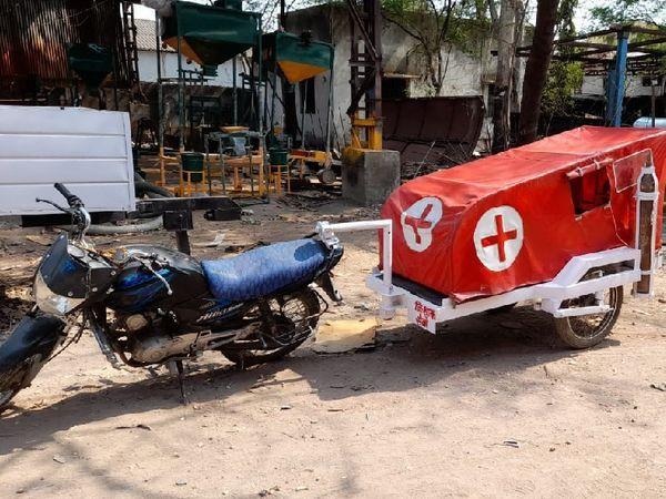 धार में बसंत विहार काॅलाेनी निवासी बीई मैकेनिकल अजीज खान ने बाइक एम्बुलेंस बनाकर पीड़िताें के लिए फ्री उपलब्ध करा रहे हैं। इस एम्बुलेंस काे बाइक से टाेचन कर मरीज काे अस्पताल पहुंचा सकते हैं। इसमें दवाइयाें से लेकर 25 किलाे का ऑक्सीजन सिलेंडर लगा है। इसे ले जाने वालों काे ऑक्सीजन सिलेंडर में फिर से गैस भरवाना हाेती है। इससे अब तक आठ लाेगों काे नई जिंदगी मिली है।