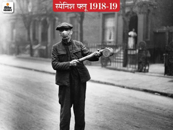 लंदन की सड़कों पर मास्क पहनकर हैंड पंप से एंटी फ्लू स्प्रे करता एक कर्मचारी। तब के हेल्थ अफसरों का मानना था कि फ्लू हवा से भी फैलता है।
