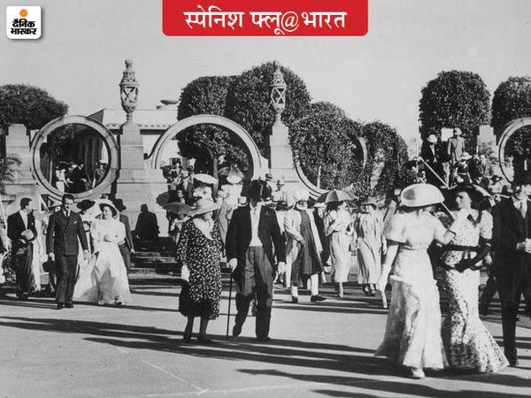 स्पेनिश फ्लू से करोड़ों भारतीय बीमार थे। लाखों की मौत हो चुकी थी, मगर दिल्ली में ब्रिटिश राज के अफसर की शान शौकत में कोई कमी नहीं थी।