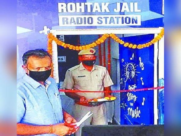 रिटायरमेंट के एक दिन पहले रोहतक जिला जेल में शुरू किए गए रेडियो स्टेशन का उद्घाटन करते महानिदेशक सेल्व राज।