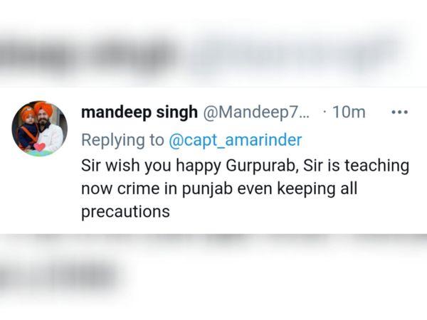 प्रोफेसर एमपी सिंह का CM काे किया ट्वीट। - Dainik Bhaskar