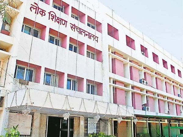 लोक शिक्षण ने इस संबंध में नए आदेश जारी कर दिए हैं। - Dainik Bhaskar