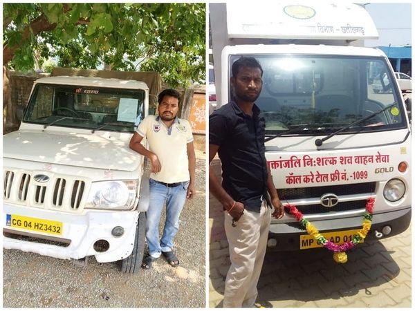अंतिम यात्रा में शव वाहन और मुक्तांजलि के ड्राइवर हरकू राम और गुलशन कुमार की उपस्थिति बन रही है।  दोनों 24 घंटे अपनी सेवाएं दे रहे हैं।