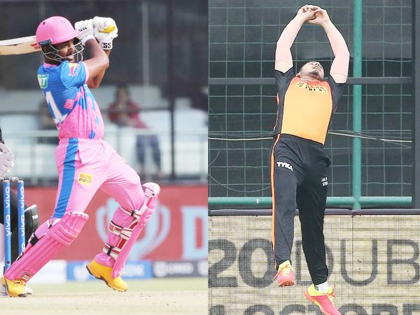 राजस्थान के कप्तान सैमसन ने बेहतरीन पारी खेली। वे 33 बॉल पर 48 रन बनाकर आउट हुए। अब्दुल समद (दाएं) ने बाउंड्री पर उनका मुश्किल कैच लिया।