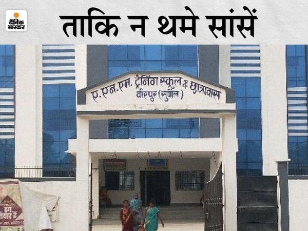 वीरपुर अनुमंडलीय अस्पताल। - Dainik Bhaskar