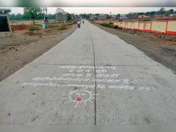 भगवानपुरा रोड की सीमा पर चेतावनी लिखी लेकिन चौकीदारी नहीं होने से लोग गांव में घुस रहे हैं। - Dainik Bhaskar
