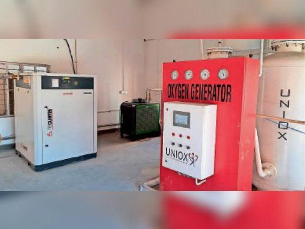 भरतपुर, आरबीएम अस्पताल का ऑक्सीजन जेनरेशन प्लांट। - Dainik Bhaskar