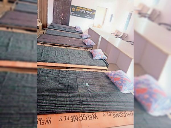 चुनियाखाेह में 10 बेड का आइसाेलेशन सेंटर बनाया गया है। - Dainik Bhaskar