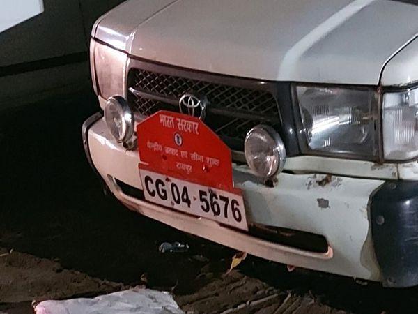 रायपुर से पहुंची जांच टीम की वो गाड़ी जिसमें अधिकारी मौके पर पहुंचे थे।