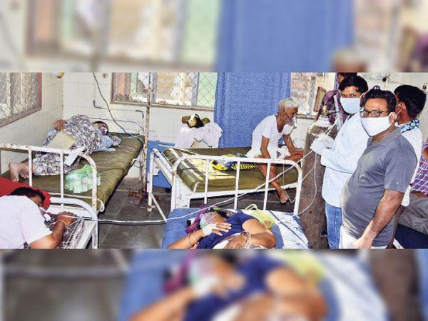 अस्पताल में ऑक्सीजन बेड के अभाव में - Dainik Bhaskar