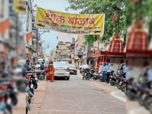 वैक्सीन की लाभार्थियों को सेंटर तक कार से लेकर पहुंचे निगम कर्मी। - Dainik Bhaskar