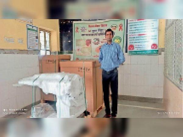 देवली|राजकीय अस्पताल को मिली नई सीआर्म मशीन वर्षों से था इसका इंतजार। - Dainik Bhaskar