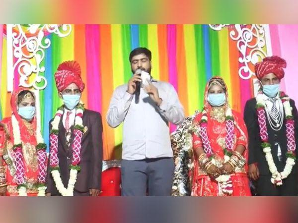 सादगी व बेहद कम लोगों की मौजूदगी में सम्मेलन में किया विवाह। - Dainik Bhaskar