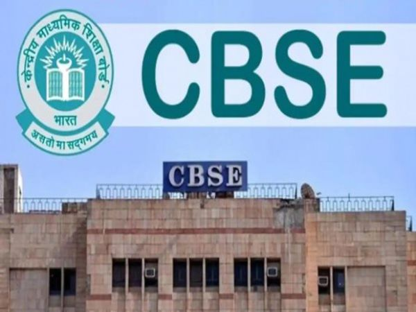 सीबीएसई ने 10वीं कक्षा का रिजल्ट तय करने की नीति जारी की है। - Dainik Bhaskar