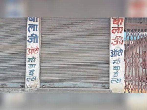 व्यवसायियों के निर्णय के बाद मेहसौल में बंद दुकानें। - Dainik Bhaskar