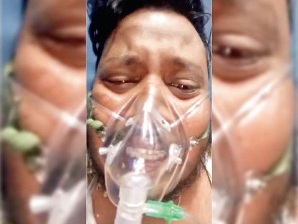 अमलतास में भर्ती इस मरीज ने वीडियो के जरिए शिवराज से मदद की गुहार की थी। - Dainik Bhaskar