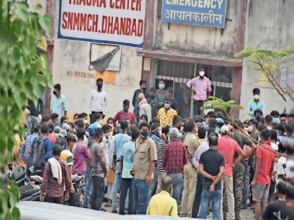 एसएनएमएमसीएच में महिला मरीज की मौत के बाद चलता रहा हंगामा। - Dainik Bhaskar