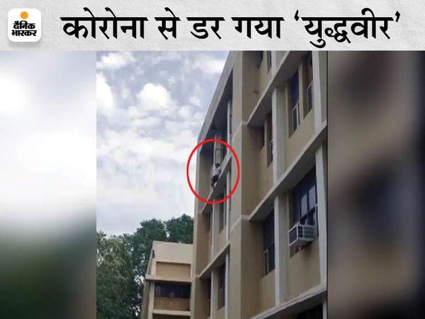 रेवाड़ी सिविल अस्पताल में तीसरी मंजिले से गिरता रिटायर्ड SDO, जिसने नीचे गिरते ही दम तोड़ दिया। - Dainik Bhaskar