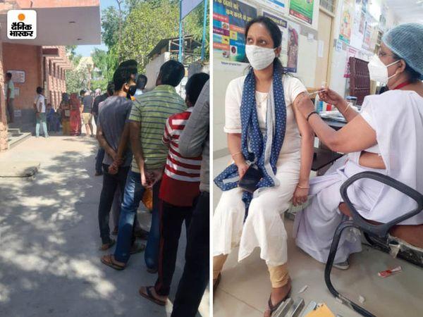 वैक्सीनेशन के लिए लगी लंबी कतार। एक युवती कोरोना का टीका लगवाते हुए। - Dainik Bhaskar