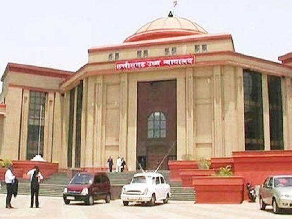 बिलासपुर हाईकोर्ट ने RDA द्वारा सफाई कर्मचारी को बर्खास्त किए जाने के आदेश को गलत मानते हुए रद्द कर दिया। - Dainik Bhaskar