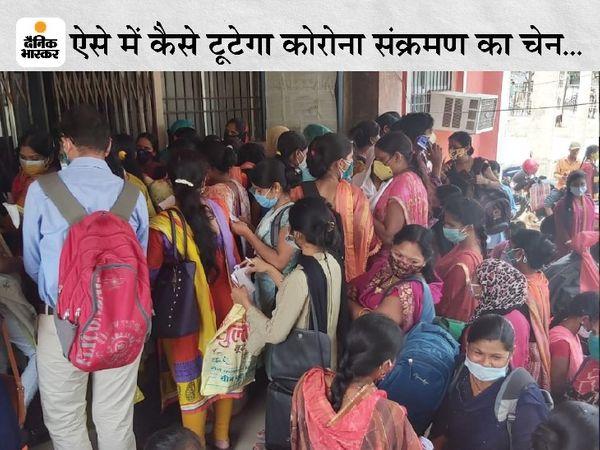 मुंगेर सदर अस्पताल स्थित DPM कार्यालय में पारा मेडिकल की परीक्षा देने पहुंची थीं छात्राएं। - Dainik Bhaskar