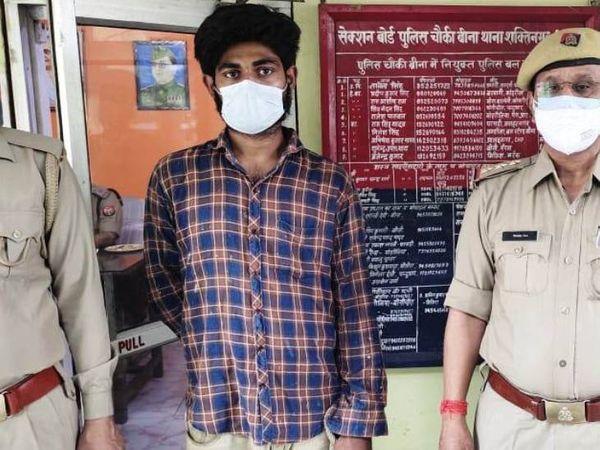आरोपी प्रेमी को पुलिस ने जेल भेज दिया है। - Dainik Bhaskar