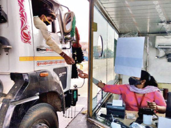 11 मील टोल भोपाल पर एक कंपनी ने एक महीने पहले इन टोल का जिम्मा महिलाओं को दिया। - Dainik Bhaskar