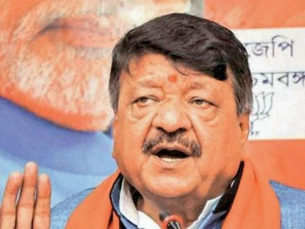 कैलाश विजयवर्गीय से बंगाल चुनाव से लेकर उनके राजनीतिक भविष्य तक पर खुलकर भास्कर ने बात की - Dainik Bhaskar