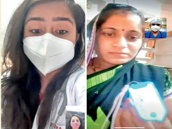 गुरुग्राम से ऑनलाइन परामर्श देते हुए डॉ. चित्रा और महिला को ऑनलाइन परामर्श देते डॉ. सिद्धार्थ मिश्रा, मुंबई । - Dainik Bhaskar