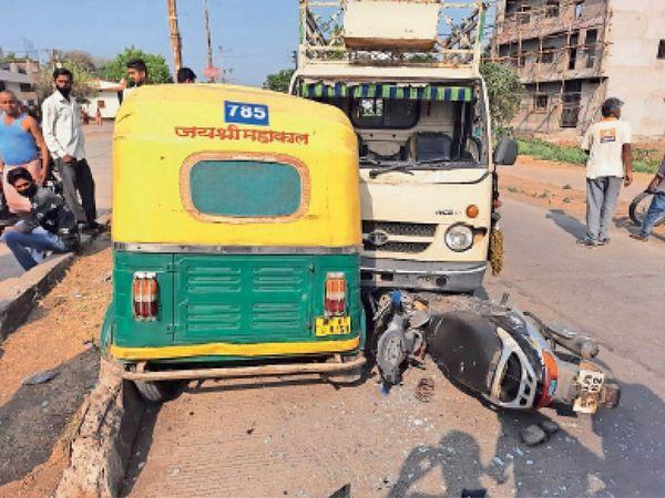 घटना स्थल पर मैजिक के नीचे दबी युवकों की स्कूटी व क्षतिग्रस्त ऑटो। - Dainik Bhaskar
