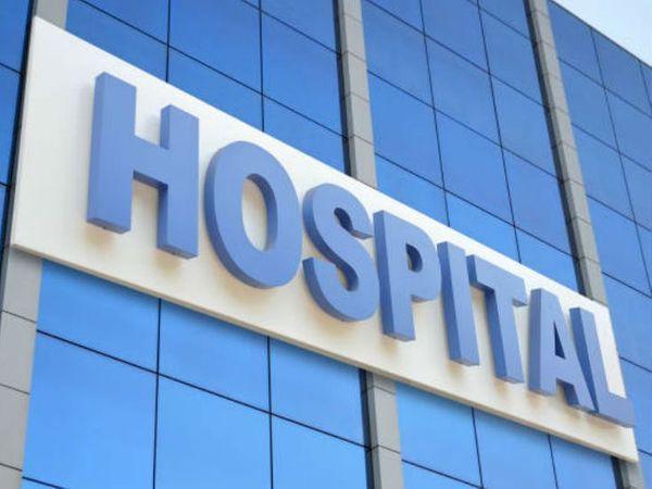 सूची में 13 अस्पताल और जुड़ गए हैं। - Dainik Bhaskar