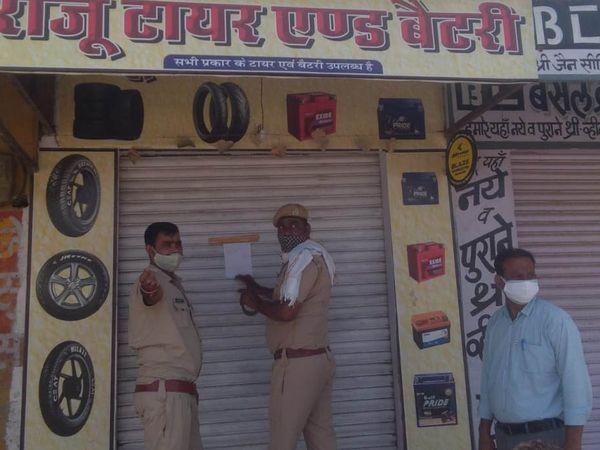 कोटगेट थाना क्षेत्र में एक दुक - Dainik Bhaskar