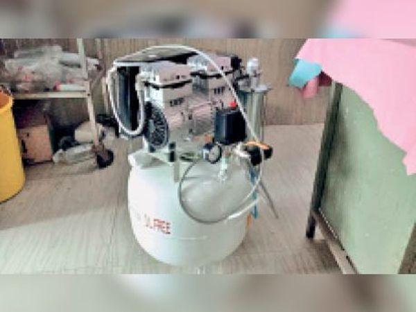 इमरजेंसी में मरीजों को अाॅक्सीजन की पूर्ति करने वाली बनाई मशीन। - Dainik Bhaskar