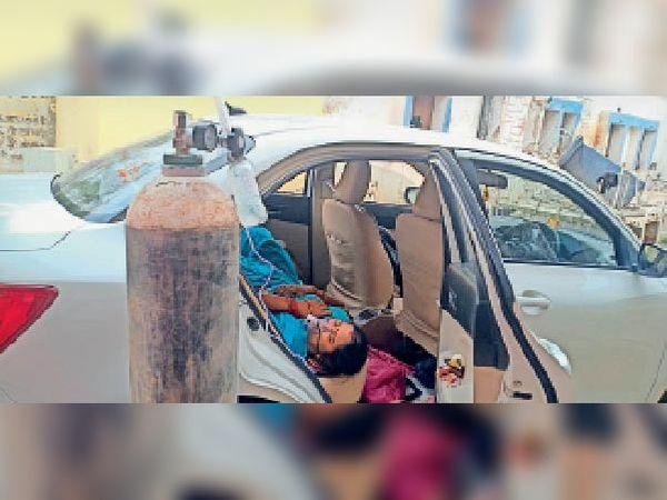 इमरजेंसी में बेड नहीं मिला, इससे कार में ही हुआ महिला का इलाज।