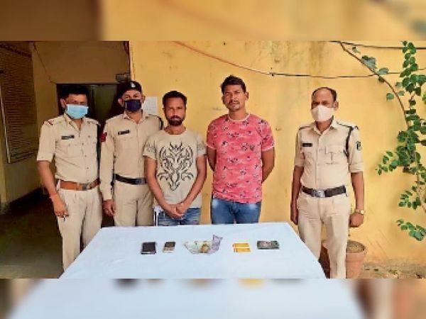 पुलिस अभिरक्षा में गिरफ्तार आरोपियों के साथ पुलिसकर्मी। - Dainik Bhaskar