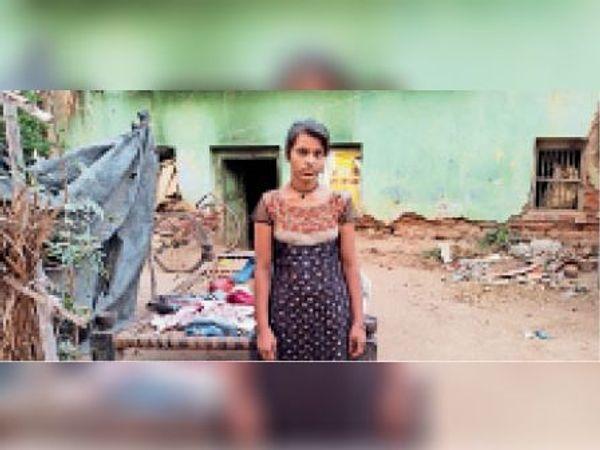बिक्रमगंज नगर परिषद क्षेत्र वार्ड संख्या 20 धारूपुर निवासी गुड़िया। - Dainik Bhaskar