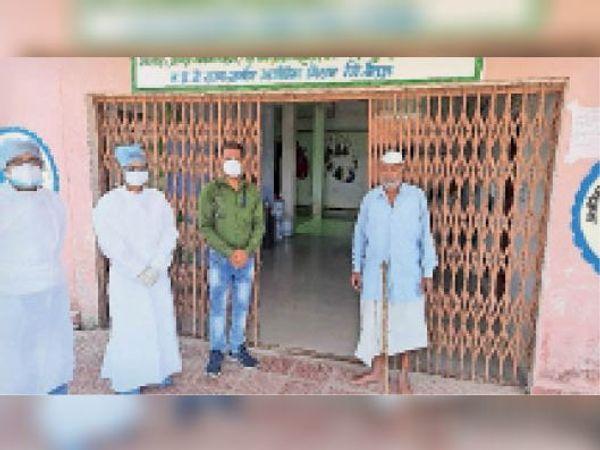 गुणवंत राव सोनारे, स्वास्थ्य विभाग की टीम। - Dainik Bhaskar